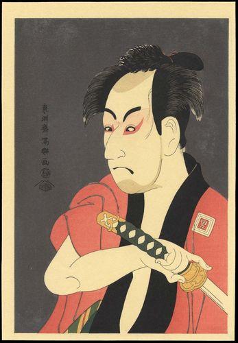 7_Sharaku-Kabuki_Actor_Print_1-01-05-04-2007-8536-x2000.jpg