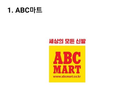 ABC_6de35d0e9f37681ef5a48952bc3439f9-00-00.jpg