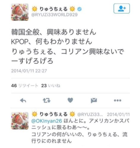 りゅうちぇるツイッター1.jpg