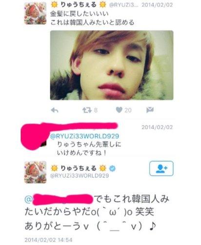 りゅうちぇるツイッター2.jpg