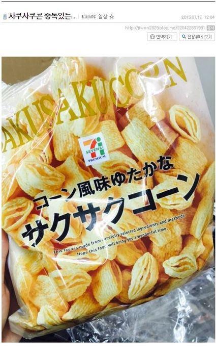 オリオン製菓の菓子3.jpg