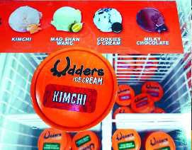 キムチアイス.jpg
