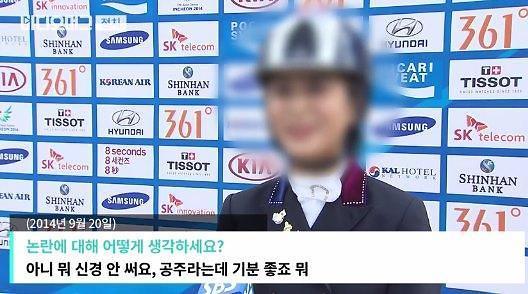 チュ・ユラ、高校3年のとき、実際の出席日数は28... 韓国のチェ・スンシル氏の娘、チョン・ユラ