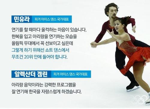 フィギュアペアダンス2-0-3.png