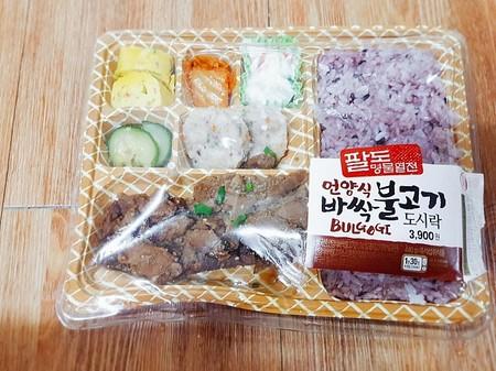 ミニストップお弁当韓国1.jpg