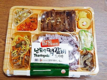 ミニストップお弁当韓国2.jpg