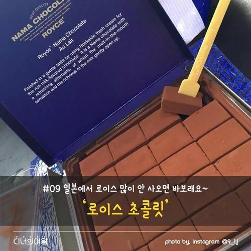 ロイスチョコレートIMG_0966.JPG