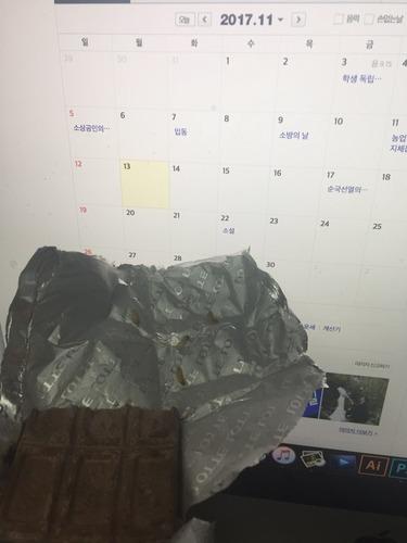 ロッテガーナチョコレート9.jpg