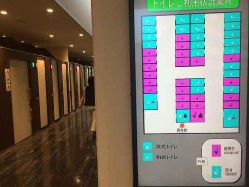 不思議な日本3_17c6d018ee12fbc25a3e955184410b52.jpg
