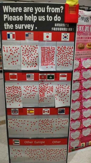 不思議な日本5_2eef8bf2f5397789410e5052bcccdefa.jpg