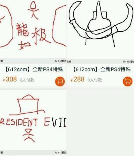 中国1502090035%20%281%29.jpg
