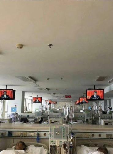 中国の病院の集中治療室.jpg