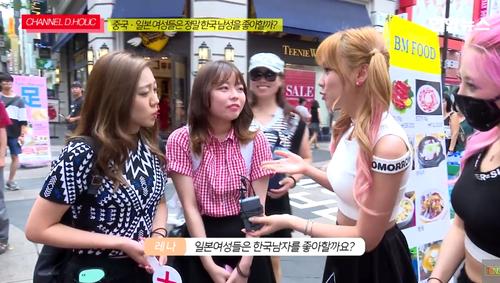 中国・日本の女性が韓国人男性を好きな理由1.png