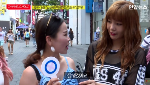中国・日本の女性が韓国人男性を好きな理由10.png