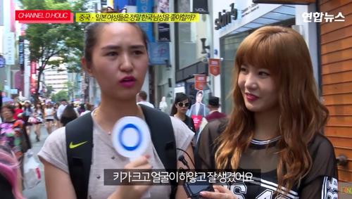 中国・日本の女性が韓国人男性を好きな理由11.png