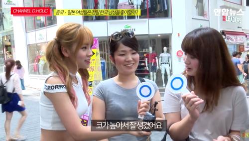 中国・日本の女性が韓国人男性を好きな理由12.png