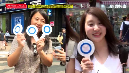 中国・日本の女性が韓国人男性を好きな理由2.png