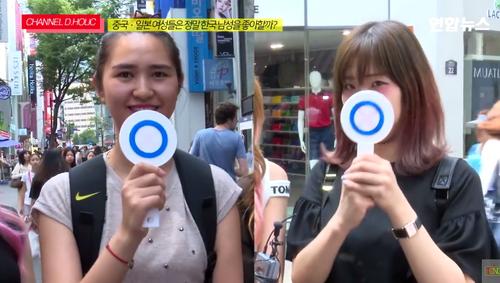 中国・日本の女性が韓国人男性を好きな理由5.png