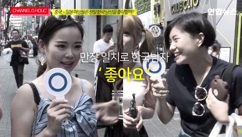 中国・日本の女性が韓国人男性を好きな理由6.png