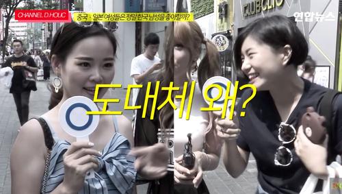 中国・日本の女性が韓国人男性を好きな理由7.png