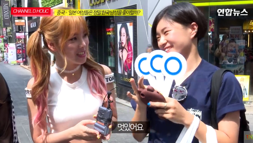 中国・日本の女性が韓国人男性を好きな理由8.png