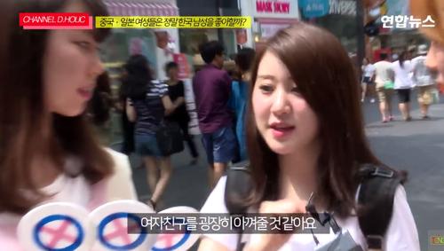 中国・日本の女性が韓国人男性を好きな理由9.png
