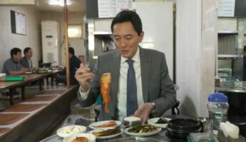 五郎さん5_img1.daumcdn.net.png
