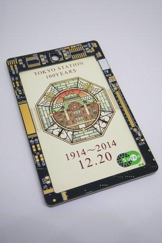 交通カードケース1_SAM_3423-2.jpg