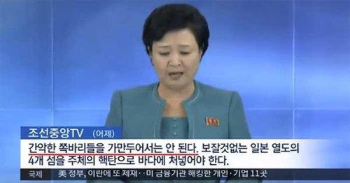 北朝鮮16621494bd2fd0.jpg