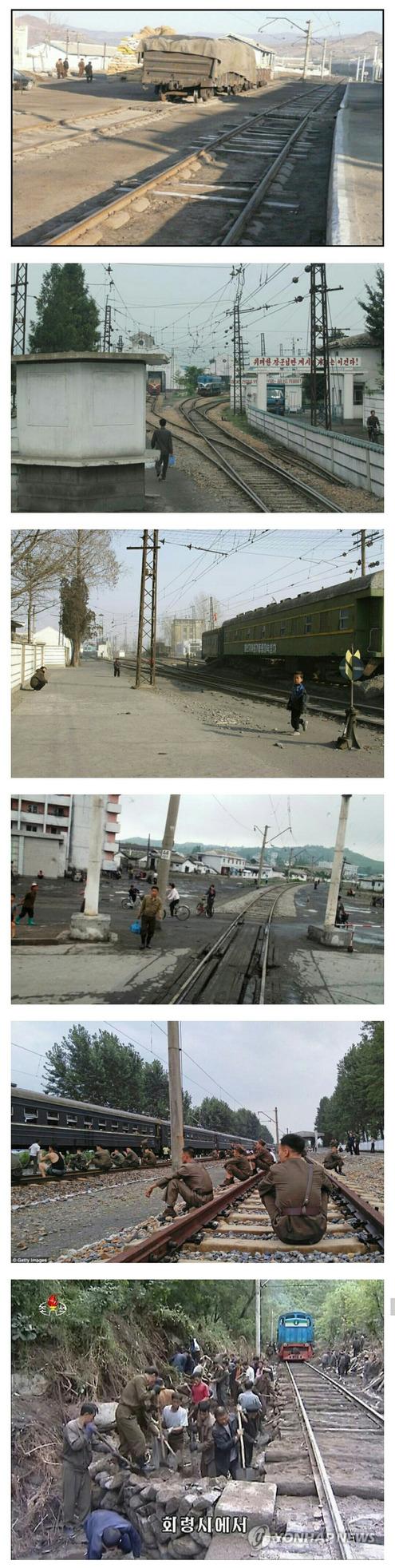 北朝鮮の鉄道2.jpg