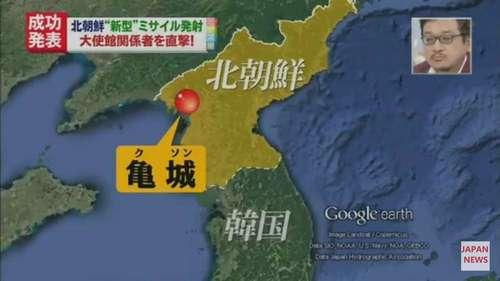 北朝鮮ミサイルのせいで1.jpg