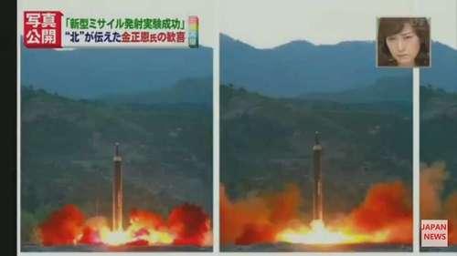 北朝鮮ミサイルのせいで10.jpg