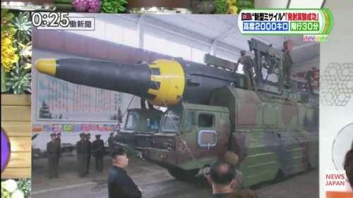 北朝鮮ミサイルのせいで15.jpg