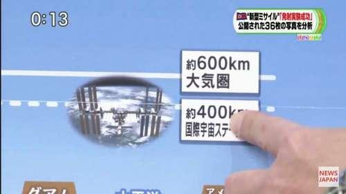北朝鮮ミサイルのせいで5.jpg