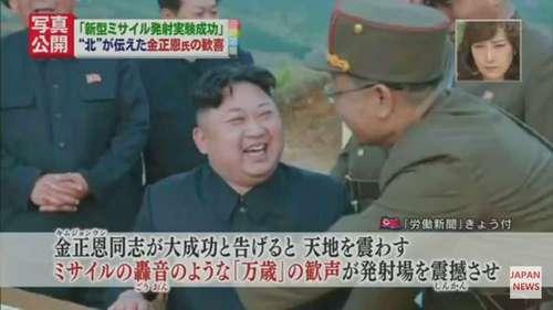 北朝鮮ミサイルのせいで9.jpg