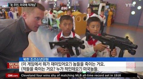 北朝鮮IMG_5346.JPG