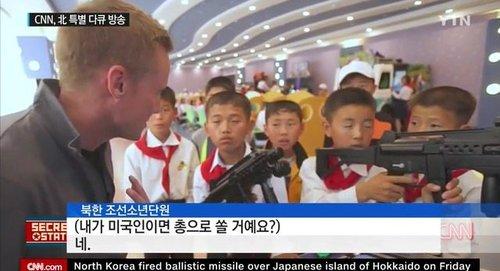 北朝鮮IMG_5347.JPG