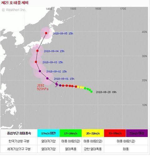 台風21_0.jpg