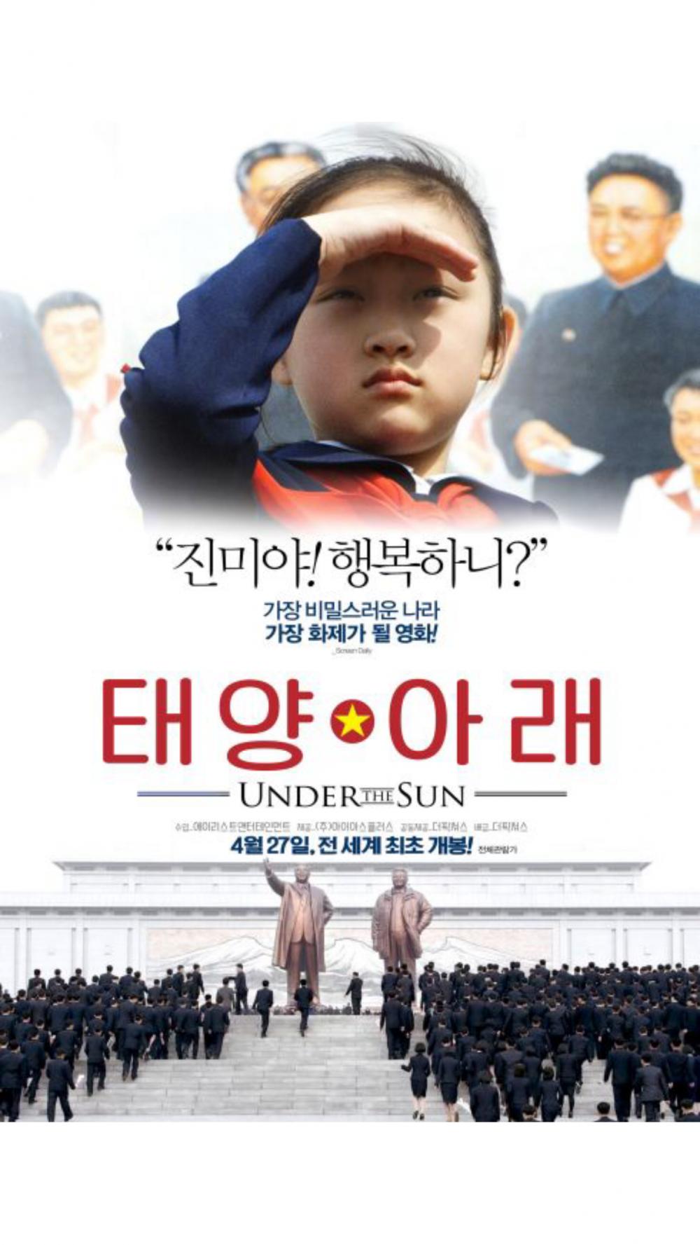 海外 反応 アンテナ の 韓国