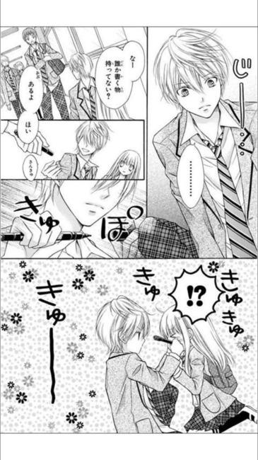 少女漫画IMG_20170904_215948.jpg