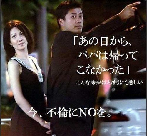 山本モナ不倫3.jpg