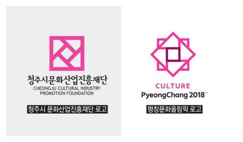 平昌文化オリンピックのロゴ.png
