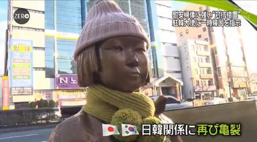 日本のニュースで慰安婦像出てくる3.jpg