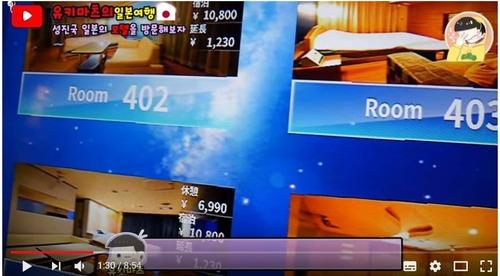 日本のラブホテル00.jpg