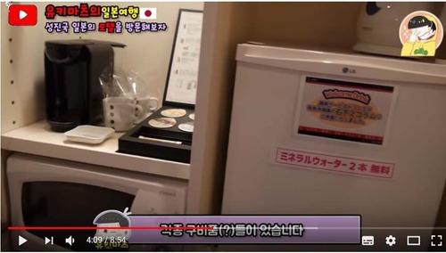 日本のラブホテル8.jpg