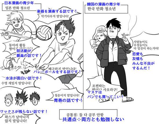 日本語CfhdaKwVIAAt7A-.jpg