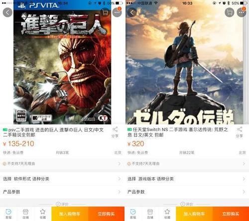 日本語ゲームb9b36fdbb3b1e8944914d1b40987ef18.jpg