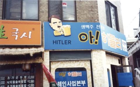旭日旗を批判する韓国4.png
