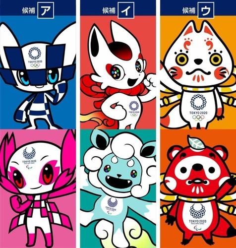東京オリンピックマスコット0.jpg
