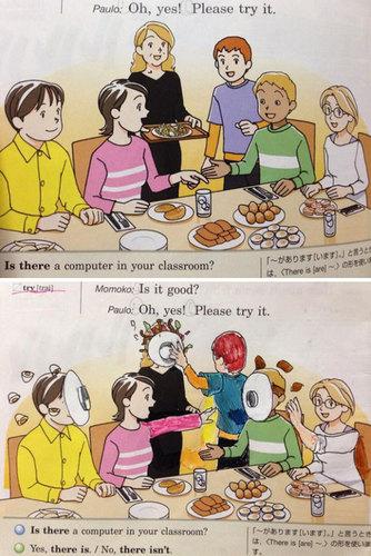 教科書らくがき英語落書き.jpg